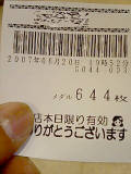 アップロードファイル 159-2.jpg