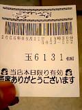 アップロードファイル 38-3.jpg